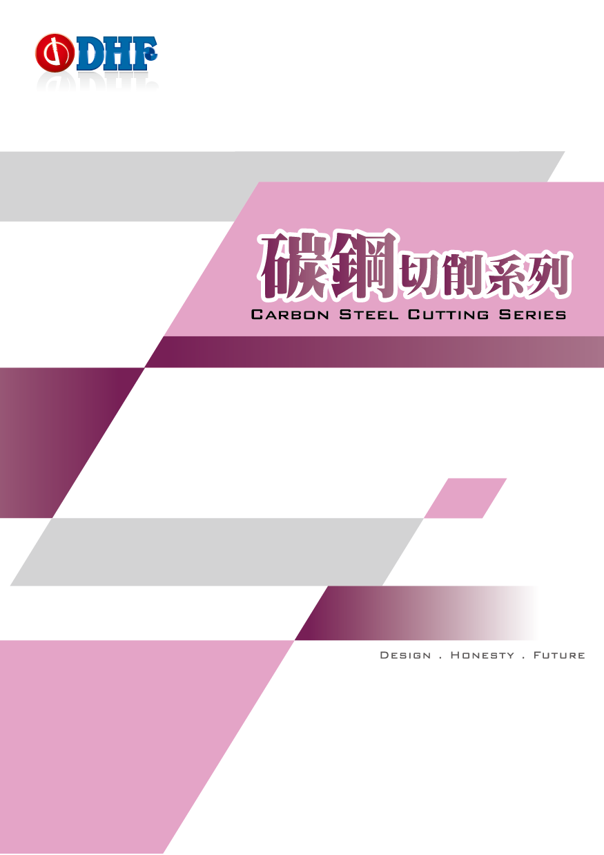 Carbon Steel Cutting Series